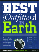 SYMG Voted Best Outfitter on Earth 2008